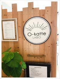 O-katte LABO 食堂 @Fukuroi('ω') - ほっこりほっこりしましょ。。