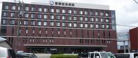 日本初病院内24時間コンビニ・Lawson恵寿病院店 20年が経過して - 神野正博のよもやま話