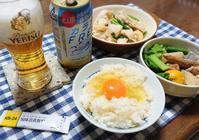 7/27(月)卵かけご飯 7/28(火)ラムと野菜炒め - 今日のごはんと飲み物日記