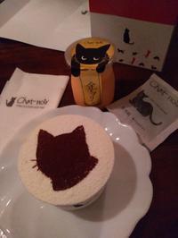 猫と沖縄と梅雨明け - ゆうさんちのご飯日記