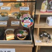 新型コロナウイルス感染 ガイドライン推進宣言事業所 - はんなりかふぇ・京の飴工房 「憩和井(iwai)  八坂店」Cafe iwai Yasaka and Kyoto_Candy Shop