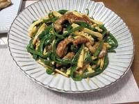 青椒肉絲 - 楽しい わたしの食卓