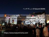 ローマ、夏のイベント「アウグストゥスのフォロ」開催中!2020 ~ FORUM OF AUGUSTUS ~ - 「ROMA」在旅写ライターKasumiの 最新!ローマ ふぉとぶろぐ♪