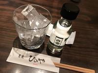 夕飯はオットと「ひのや」で。 - よく飲むオバチャン☆本日のメニュー