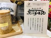 『米菓匠』鼎庵様 *煎餅日記* - fu-de-sign*文字日和*