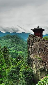山寺巡礼 - 風の香に誘われて 風景のふぉと缶