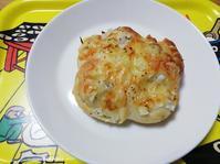 オニオンロールパン - 好食好日