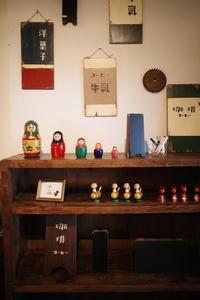 小箱東京都三鷹市下連雀/カフェ デリカデッサン 雑貨 - 「趣味はウォーキングでは無い」