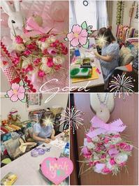 8月 夏本番 - *マウオリオリ* リボンレイ~Happy♪ Joyful♪ Thankful !!