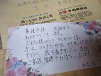 8月1日(土)・・・先週の休業日、八雲へ - ある喫茶店主の気ままな日記。