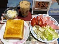 200731ブロ友さんとLINE呑み - やさぐれ日記
