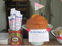 8月1日(土)&2日(日)のイギリス菓子の出張製造・販売、終了しました。ありがとうございました! - イギリスの食、イギリスの料理&菓子