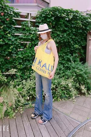 Eco Bag by KALDI - Good Morning, Gorgeous.