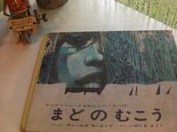 2冊目。。 - Asobikoto's Blog