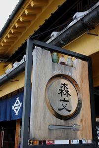 長野そぞろ歩き・上田:柳町(2) - 日本庭園的生活