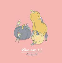 Who am I ? JAPANESE SUPERSTAR 8月の問題 - BLACK BEANS Blog | 黒豆日記