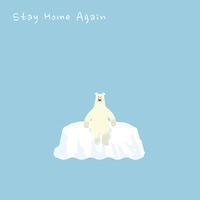 stay home Again - Yenpitsu Nemoto  portfolio    ネモト円筆作品集