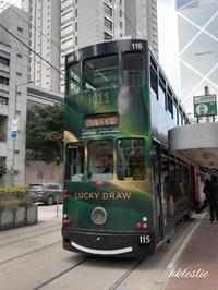トラム東行@金鐘港鐵站→春秧街 - 香港貧乏旅日記 時々レスリー・チャン