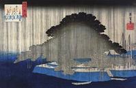 歌川広重の描いた浮世絵「唐崎の夜雨」の地へ近江八景 - SAMとバイクとpastime