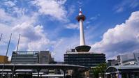 京の空 - Blue Planet Cafe  青い地球を散歩する