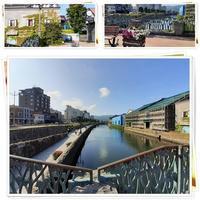 小樽運河から堺町通りへと - 気ままな食いしん坊日記2