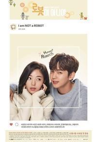 I am NOT a Robot : Korean Drama - 演劇生活しちゃってます。Miyuki's Blog
