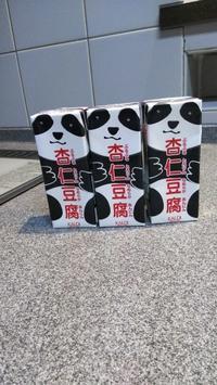 杏仁豆腐 - シニアマダムKのつぶやき