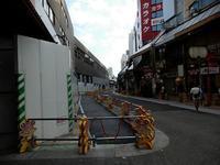サンキタの歩道拡張工事 - 神戸トピックス