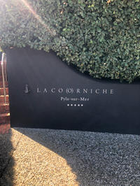 Bordeaux France september 2019 ⑥ 5つ星ホテルLa Cornicheでランチ - minum kopi lagi?