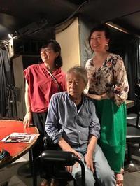 渋谷毅solo guests「詩+低音」ご来場ありがとうございました。 - tomomikki