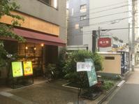 京都食い道楽③進々堂東洞院店 - 一景一話