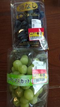 早くも果物の秋♡♡ - hatsugaママのディズニー徒然と日常いろいろ