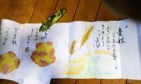 幼馴染み - 毎日手紙を描こう★貰うともっと嬉しい手紙