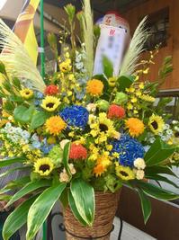 開店祝いのスタンド花 - お花は幸せの贈りもの~Sweet Lees