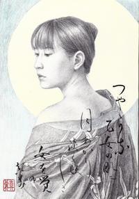 月明り - 奥村真美ブログ「絵描き日記」