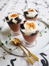 チョコムース&コーヒーゼリー♪ - This is delicious !!