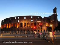 ローマ、涼しい1日でした。 - 「ROMA」在旅写ライターKasumiの 最新!ローマ ふぉとぶろぐ♪