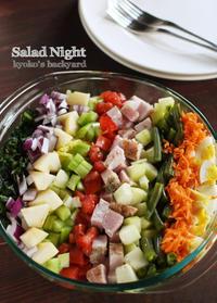 具だくさんの大盛りサラダとケサディーヤ - Kyoko's Backyard ~アメリカで田舎暮らし~