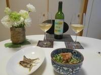 ホッとしたいのじゃ。キザンワイン白はお助けワイン。 - のび丸亭の「奥様ごはんですよ」日本ワインと日々の料理