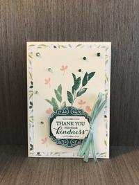 さわやかなお礼のカード - 胡桃っ子の家