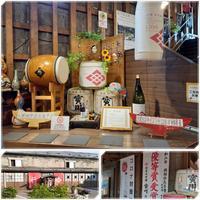 小樽・田中酒造にてガラポン♪ - 気ままな食いしん坊日記2