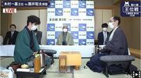 王位戦第3局はじまる、日本ハム4位浮上 - 【本音トーク】パート2(スポーツ観戦記事など)