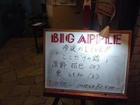 8/5 「ここだけの話」@Big Appleご来場ありがとうございました。 - tomomikki