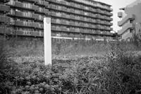 孤独な水道栓 - YAJIS OFFICE BLOG