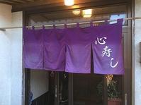 中トロと銀座の名店と同級生 - ビバ自営業2