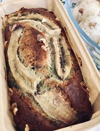とほほ、バナナ抹茶マーブルケーキ - ローマの台所のまわり