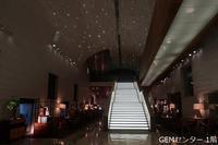 08. 人間観察ビュッフェ / The Log (GEMセンター) - ホーチミンちょっと素敵なカフェ・レストラン100