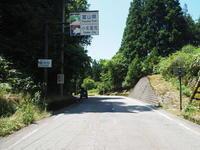 2020.06.23 酷道471富山県へ - ジムニーとハイゼット(ピカソ、カプチーノ、A4とスカルペル)で旅に出よう