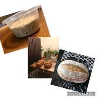 『パン・オ・セーグル』 - カフェ気分なパン教室  *・゜゚・*ローズのマリ