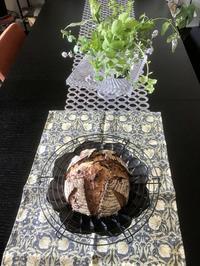 『カンパーニュフリュイ』&『金平ゴボウパン』 - カフェ気分なパン教室  *・゜゚・*ローズのマリ